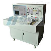 HDAS直流安秒特性测试仪供电局实用