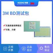 3M B-D测试包