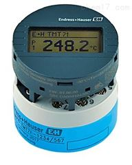 iTEMP TMT71恩德斯豪斯E+H溫度變送器報價