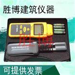 DS快速水分测试仪