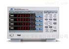 PA333H三相功率計 大電壓、大電流量 致遠