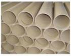 SUTE电缆纸管