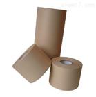 SUTE电解电容器纸