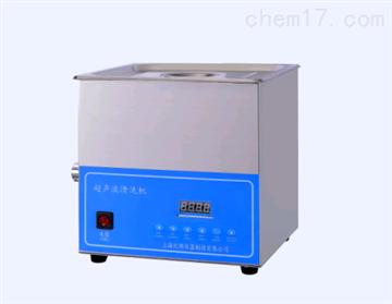 BILON3-120A(3L)超聲波清洗機BILON(加熱型)