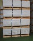 SUTE电工用绝缘纸板