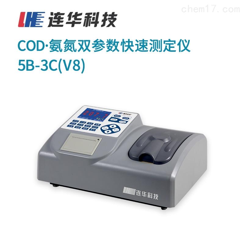 5B-3C型(V8)连华COD快速测定仪