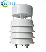 微型超声波5参数气象传感器XC-MC5YT厂家