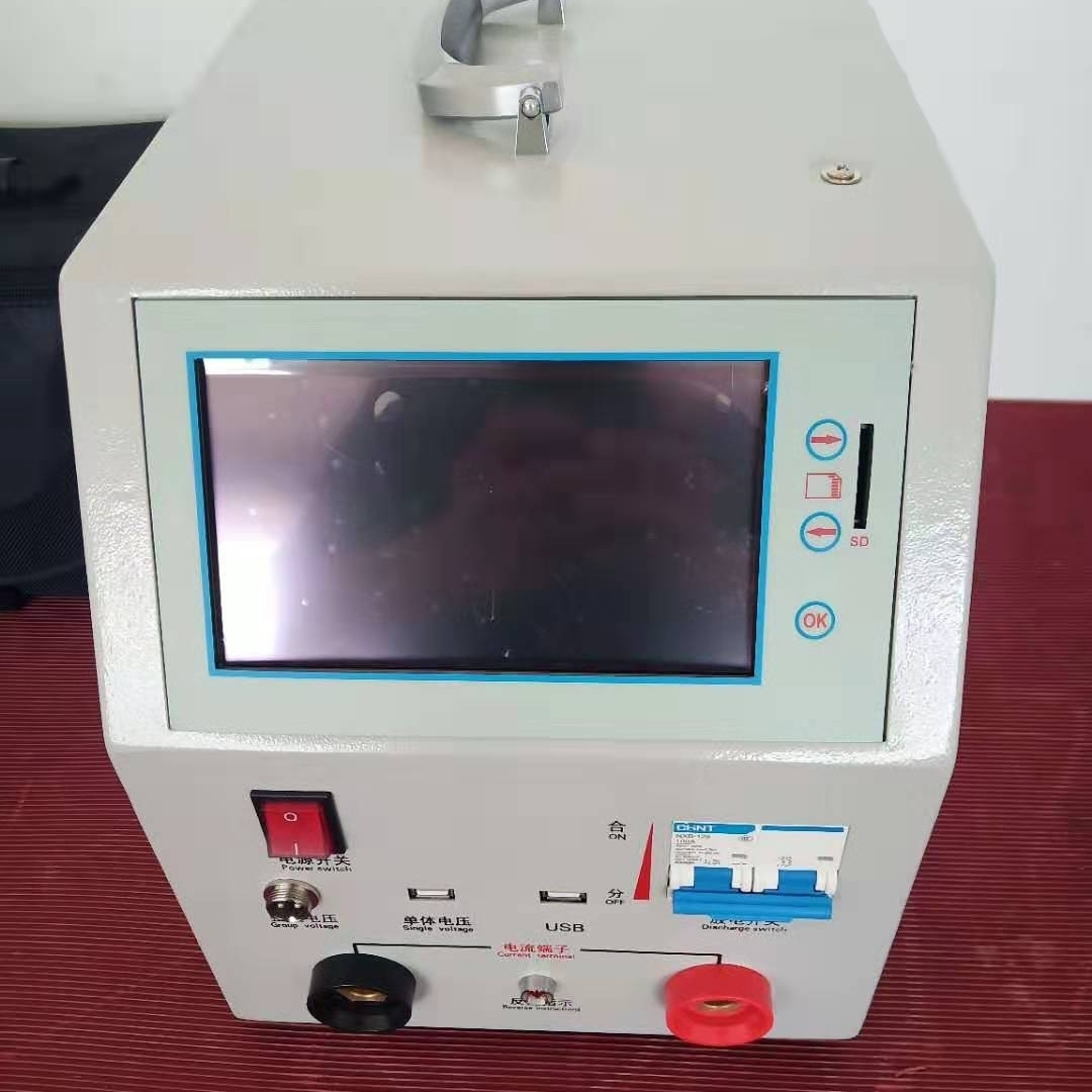江苏蓄电池充放测试仪价格