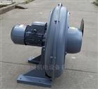 TB200-20 15KW全风TB透浦式中压鼓风机报价