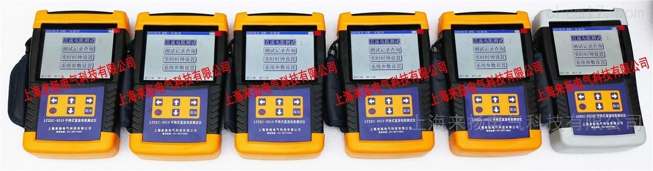 手提变压器直流电阻测试仪