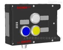 MGB-L0-APA...系列德国安士能ENCHNER多功能安全门控系统
