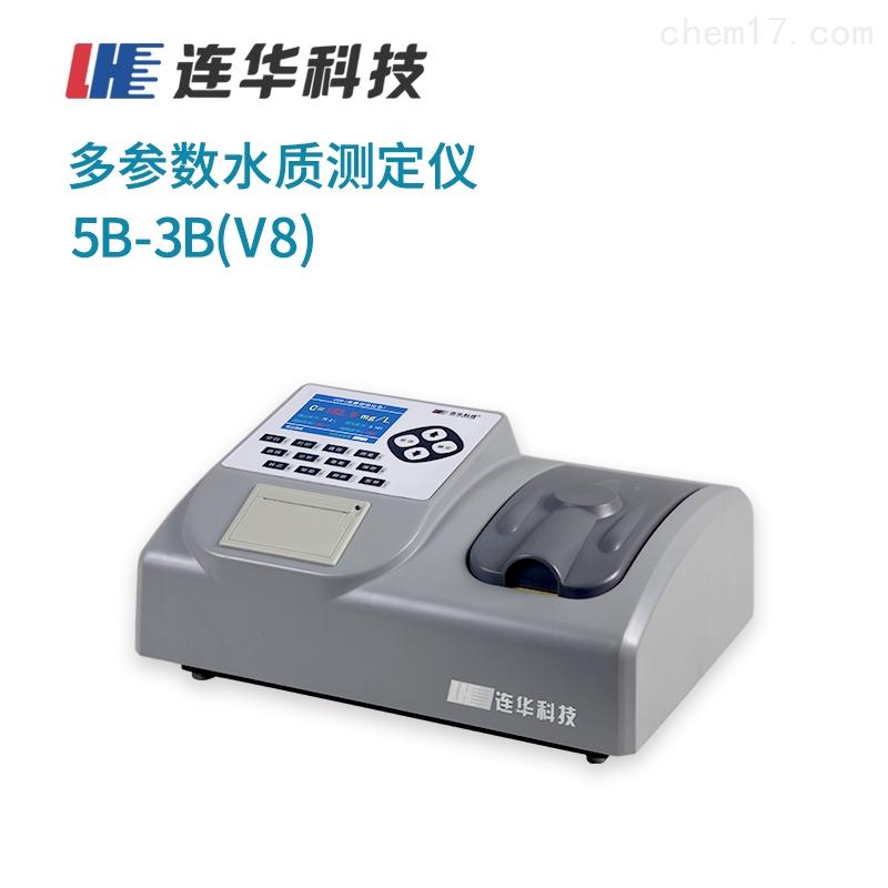 5B-3B(V8)智能型多参数水质速测仪