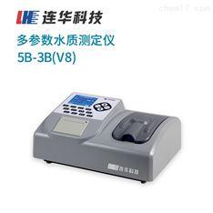 5B-3B(V8)-多参数水质分析仪
