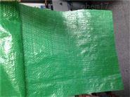 铁岭冬季园林保温防寒布生产厂家