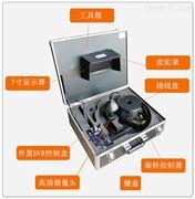 井下電視,HK08F高清水下視頻成像儀