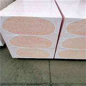 1200*600外墙A2级硅质聚合聚苯板热固复合保温板
