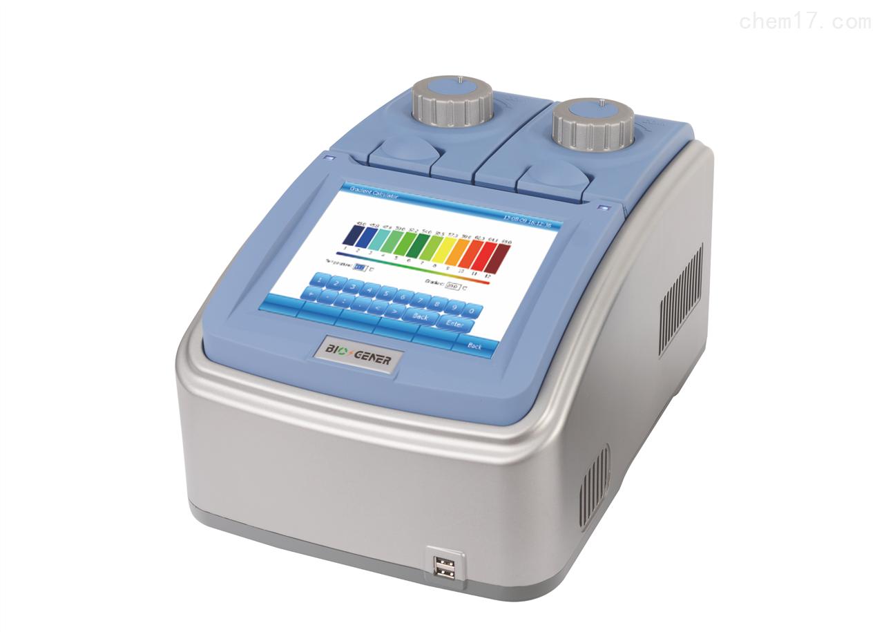 双模块PCR仪