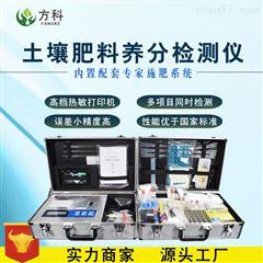 FK-CT04土壤养分检测仪报价