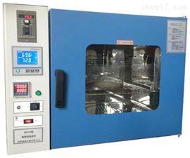SH127SH127潤滑脂粘附性測定儀