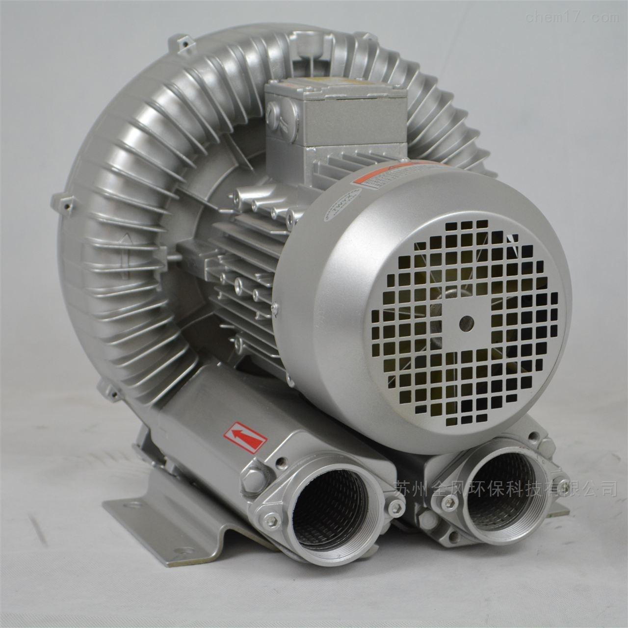 超声波清洗设备专用高压风机-旋涡风机