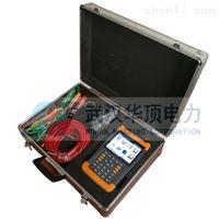 HDTS-III双向台区识别仪供电局实用