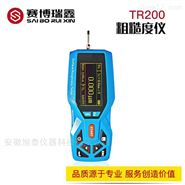 TR200表面粗糙度仪