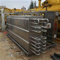 5吨处理二手5吨管式杀菌机灭菌设备