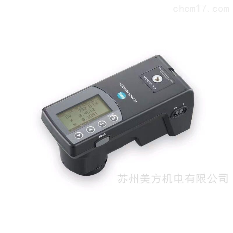 柯尼卡CL-500A柯尼卡美能达分光辐射度计图CL-500A