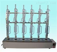 SYS-0025石油产品原油中蜡胶质沥青质含量测定器