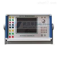 HDSA-20A交流采样变送器检验装置供电局实用