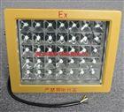 言泉证书型号HRD97大功率节能防爆灯