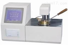 ZRX-27727闭口闪点自动测试仪