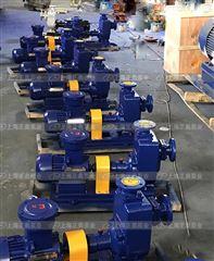 25ZW8-15P普通不锈钢自吸排污泵 无堵塞水泵
