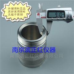 廠家直供糧食油檢測高壓消解罐60ml