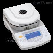 DSH-10A烟草卤素水分测定仪DSH-10A