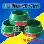 70*80*30砂浆渗透试模绿色