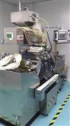 二手全自动软胶囊机长期收购
