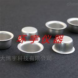 鹤壁坩埚大卡热量热值仪专用不锈钢坩埚配件
