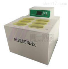 厦门卧式恒温解冻仪CYRJ-8D冰冻血浆解冻箱