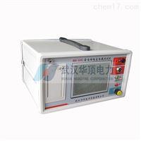 WHD-500L全自动电容电感测试仪电力部门推荐