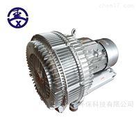 粮食取样器专用双叶轮高压风机