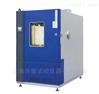 甲醛釋放量檢測環境箱