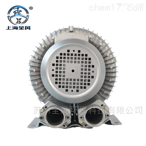 真空输送旋涡高压气泵