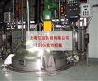 化工厂计量罐用80吨称重模块供应