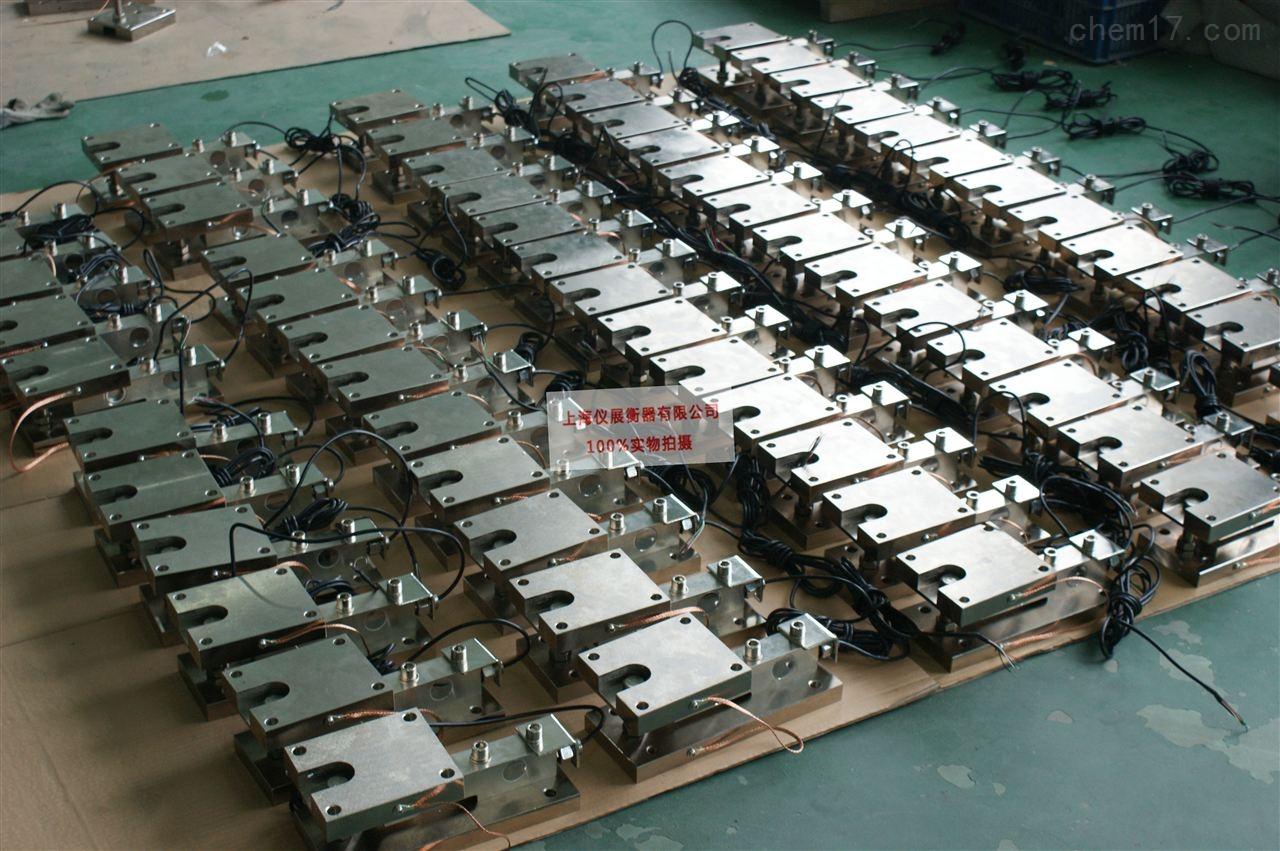 200吨称重模块系统68T模块传感器现货供应