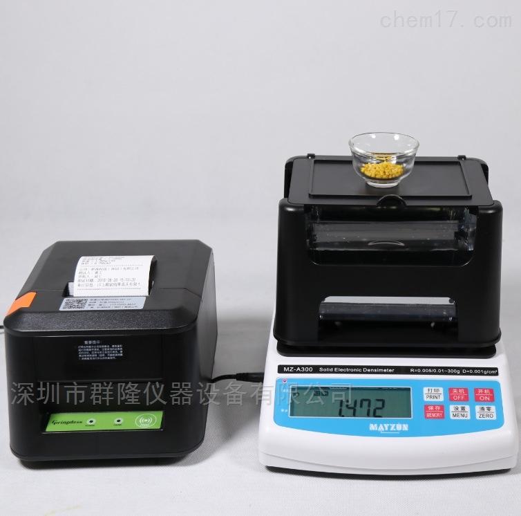 电子塑料颗粒密度计 塑胶原料密度仪