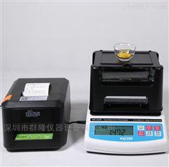 MZ-AE300橡胶密度计 塑料测试仪 橡胶塑料比重仪