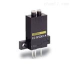 原裝正品歐姆龍OMRON微型光電傳感器