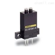 原装正品欧姆龙OMRON微型光电传感器
