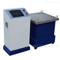 QB-Z0221垂直水平电磁振动台 电磁式振动测试机